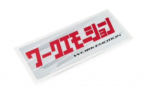 Emotion Katakana Sticker White/Red (W140026)