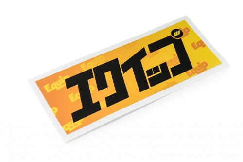 Equip Katakana Sticker Yellow/Black (W140028)