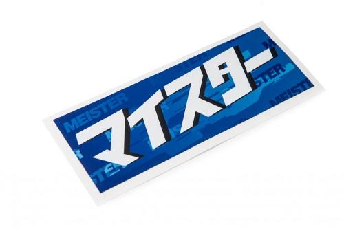 Meister Katakana Sticker Blue/White (W140029)