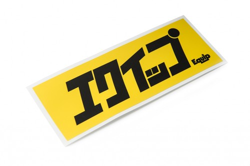 Equip Katakana Sticker Yellow/Black (W140020)