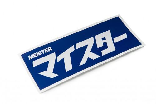 Meister Katakana Sticker Blue/White (W140021)