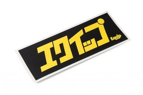 Equip Katakana Sticker Black/Yellow (W140019)