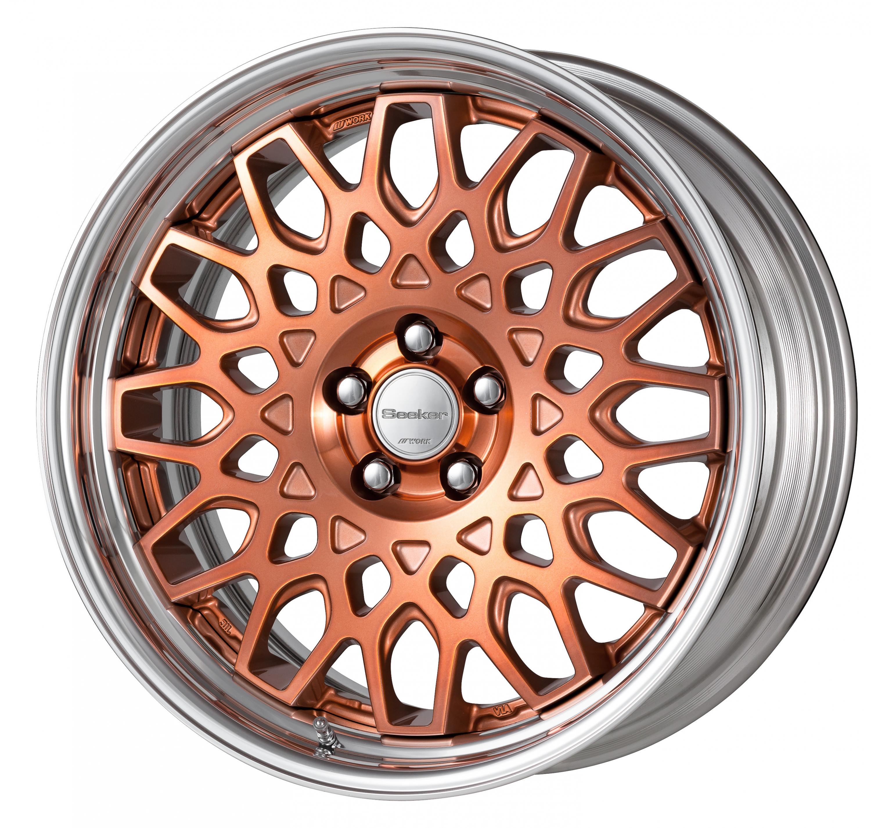 (MCC) Cut Clear Copper