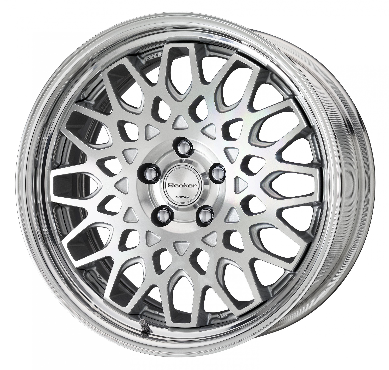 (MSP) Machine Silver Polish